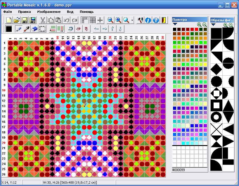 Приложения для создания схем вышивки 49